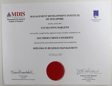 新加坡管理发展学院与澳大利亚南十字星大学合作课程文凭精仿制作