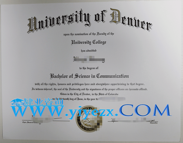 丹佛大学毕业证办理
