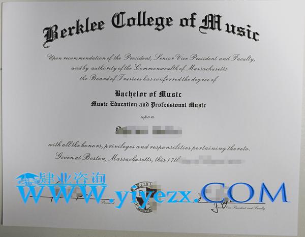 购买伯克利音乐学院毕业证