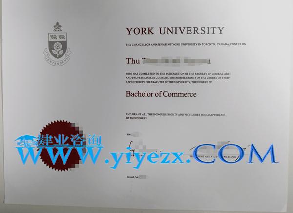 约克大学文凭购买,YU文凭制作