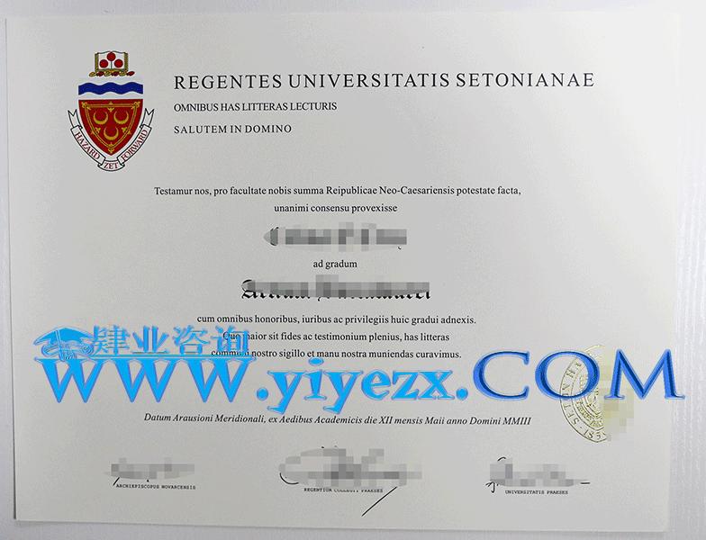 Regent's College diploma