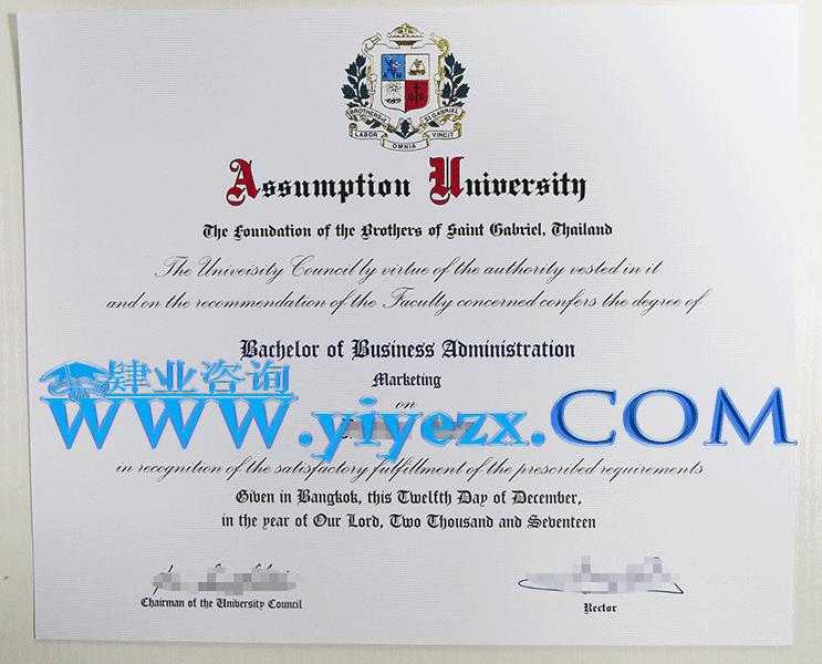 Assumption University diploma