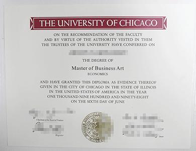 高仿芝加哥大学文凭全套,芝大本科毕业证办理,UChicago硕士文凭定制,U of C文凭购买