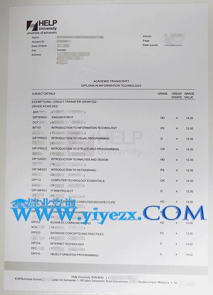 https://www.yiyezx.com/wp-content/uploads/2019/10/1-512%E9%A9%AC%E6%9D%A5%E8%A5%BF%E4%BA%9A%E7%B2%BE%E8%8B%B1%E5%A4%A7%E5%AD%A6-2.png