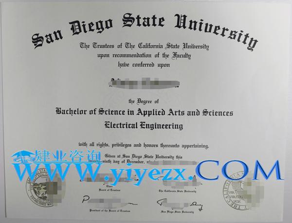购买SDSU毕业证,修改SDSU成绩单