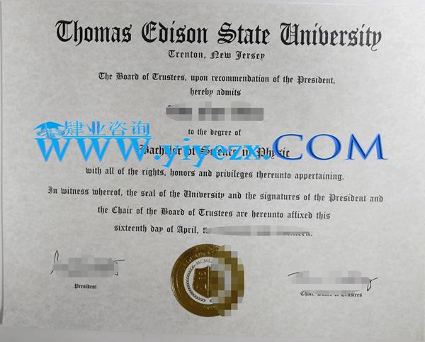 托马斯爱迪生州立大学全套毕业证多少钱