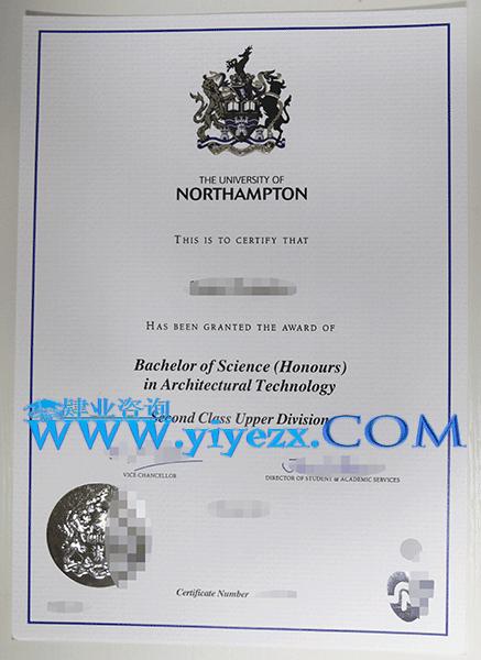 The University of Northampton
