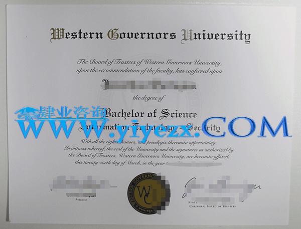WGU文凭购买,西部州长大学本科硕士文凭购买,西部州长大学毕业证,成绩单办理