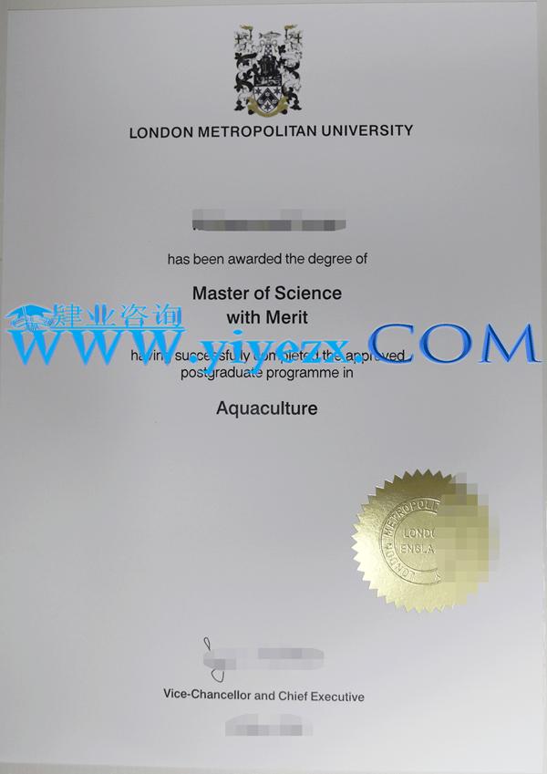 买london met文凭,做london met毕业证