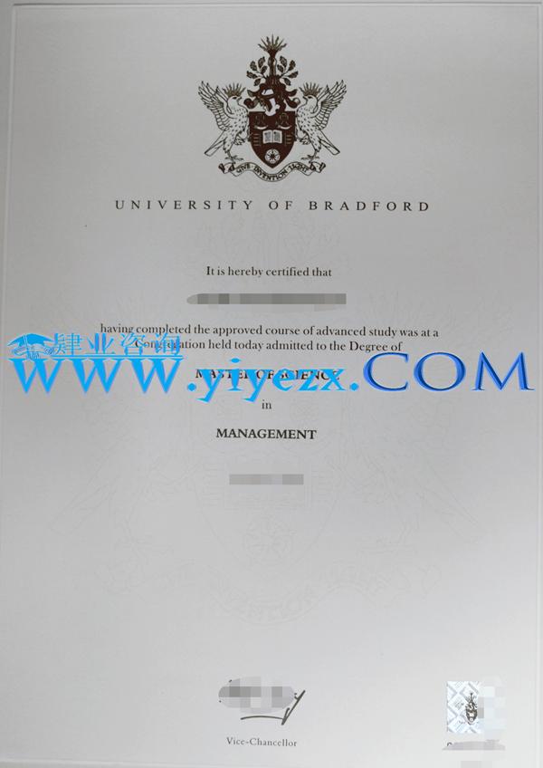 做Bradford毕业证