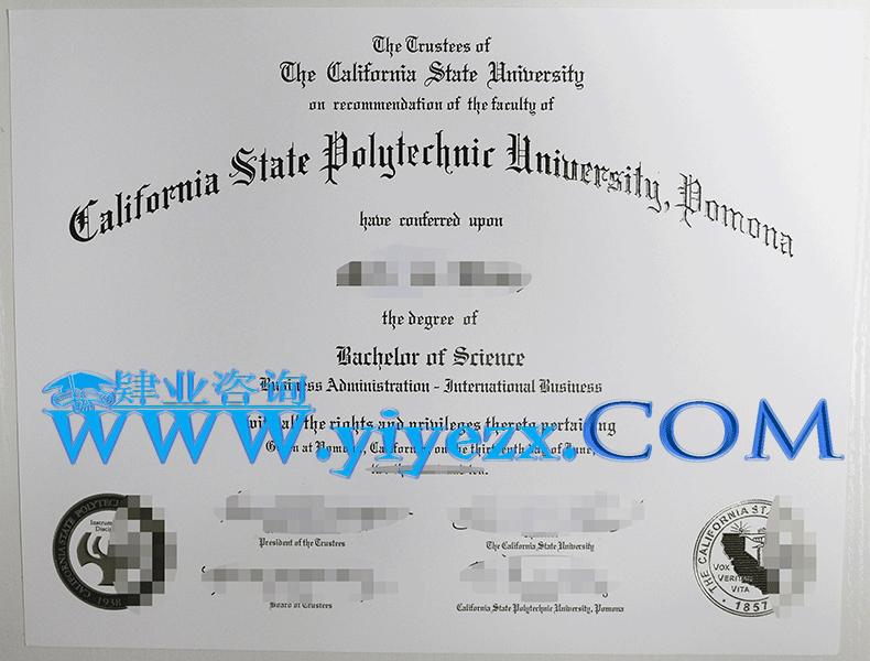 加州理工大学波莫纳分校文凭办理