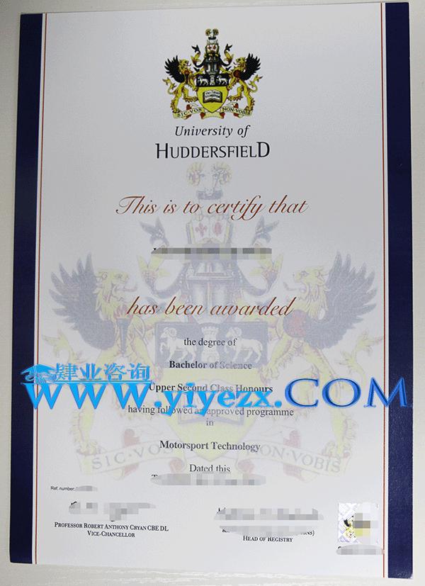 英国哈德斯菲尔德大学毕业证办理