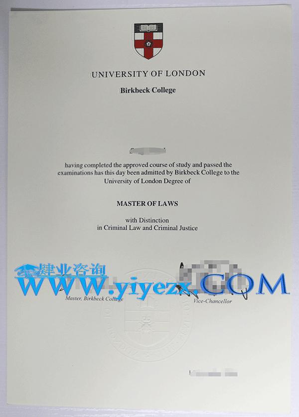 办理伦敦大学学位证