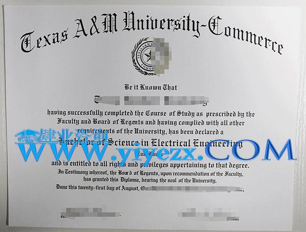 美国德克萨斯A&M大学文凭办理