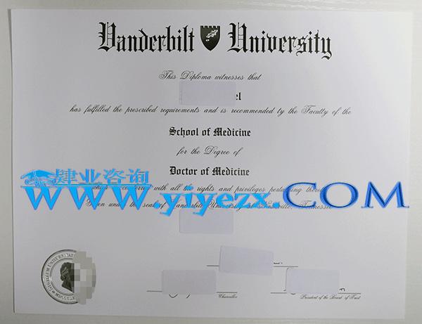 美国范德比尔特大学毕业证办理