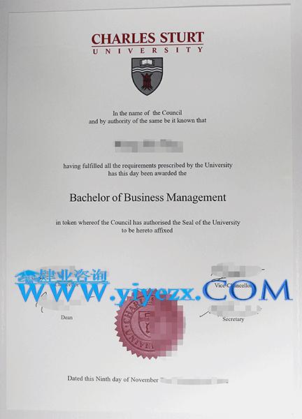 办理澳洲查尔斯特大学学位证