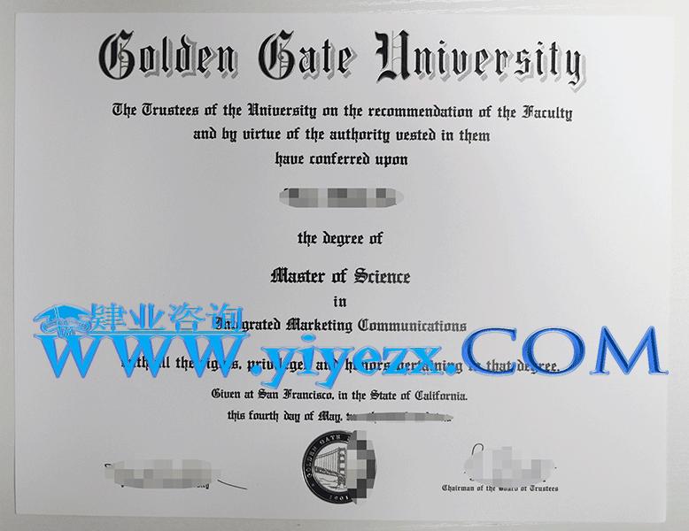 办理美国金门大学学位证