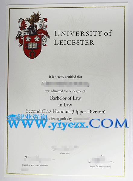 办理莱斯特大学学位证