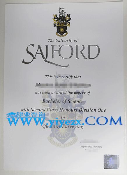 办理英国索尔福德大学学位证