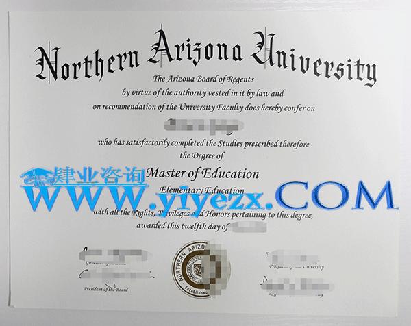 美国北亚利桑那大学学位证办理