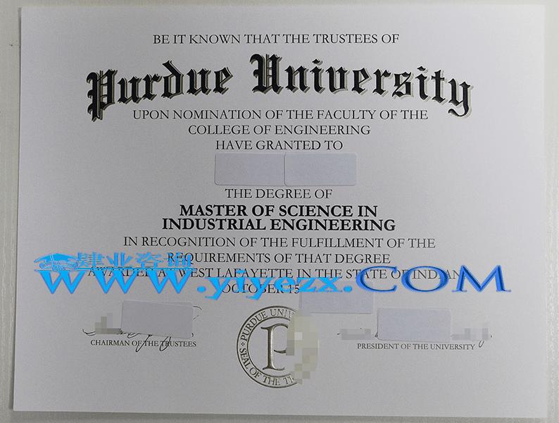 美国普度大学毕业证办理