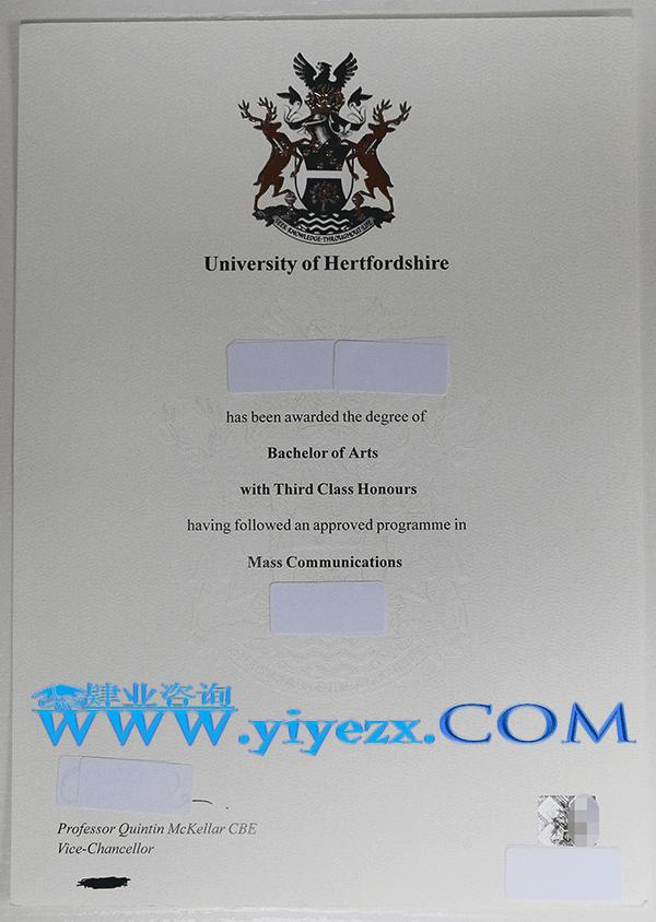 英国赫特福德大学毕业证办理