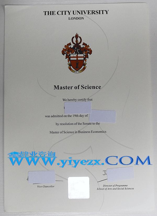 伦敦城市学院毕业证办理