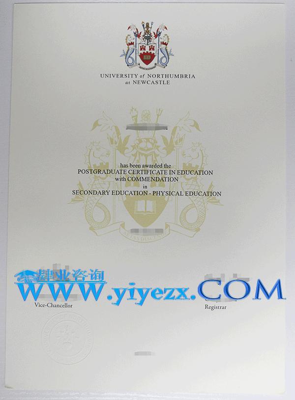 诺森比亚大学毕业证办理