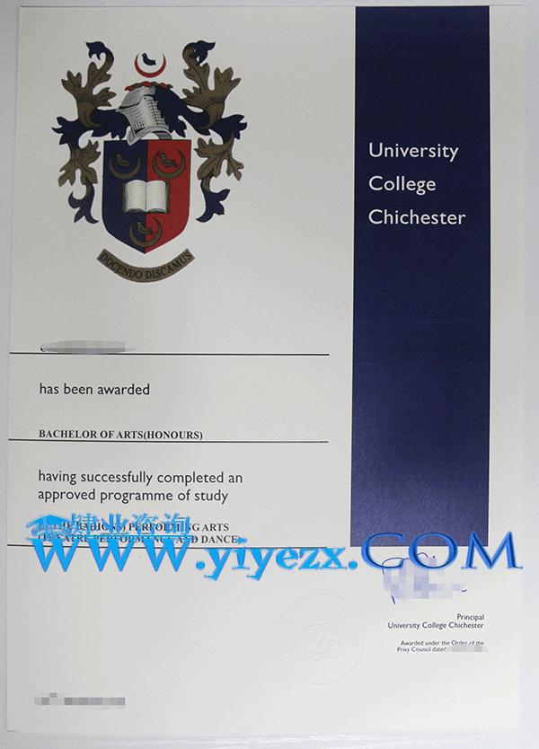 奇切斯特大学毕业证办理