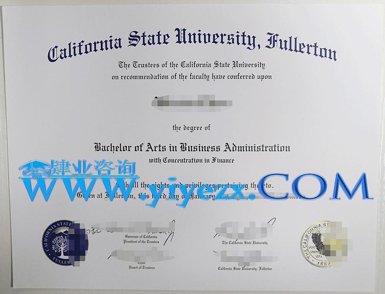 加州州立大学富尔顿分校毕业证办理