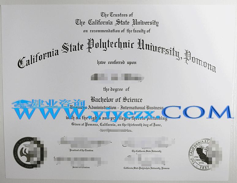 美国波莫纳加州理工大学毕业证办理