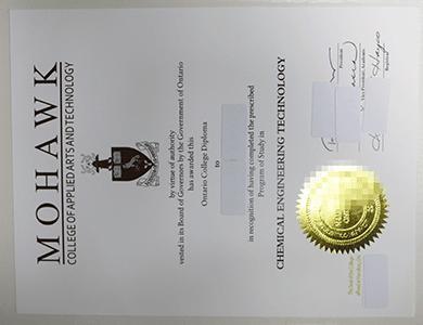 加拿大莫霍克学院学位证购买,加拿大文凭购买,毕业证办理,加拿大成绩单制作