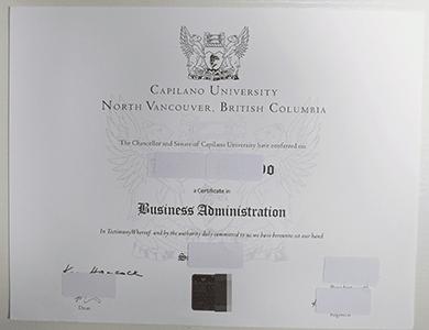 加拿大卡比兰诺大学毕业证办理,加拿大文凭购买,学位证购买,Capilano毕业证购买成绩单制作