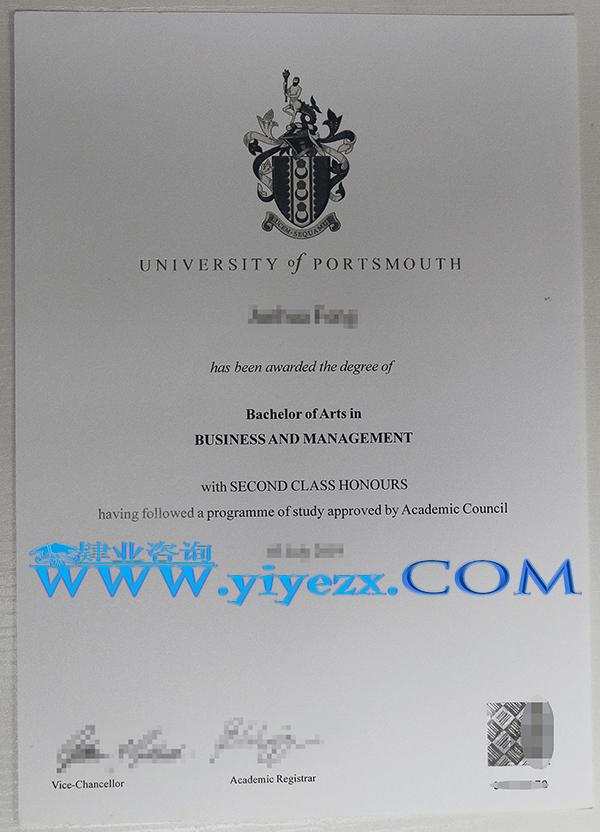 朴次茅斯大学毕业证办理
