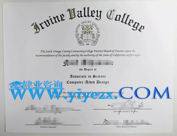 美国尔湾谷社区大学毕业证办理