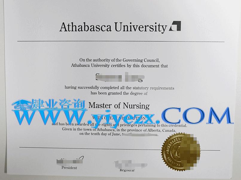 加拿大阿萨巴斯卡大学毕业证办理