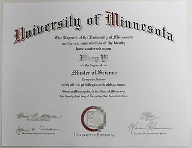 办理美国真实明尼苏达大学UofM毕业证,购买UMN文凭学位证,真实学籍学位办理可留服认证