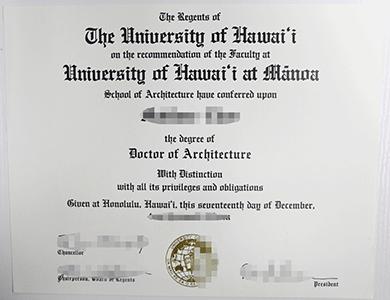 办理美国夏威夷大学希洛分校UH Hilo毕业证,购买UH Hilo文凭学位证,可做真实学籍可学位认证