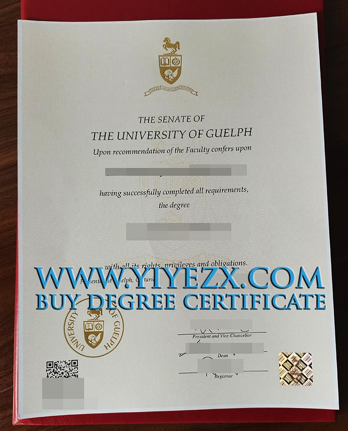 University of Guelph degree For 2021