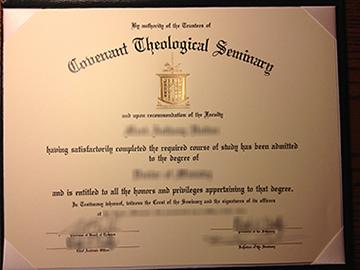 Buy a fake Covenant Theological Seminary degree. 购买圣约神学院学位证书
