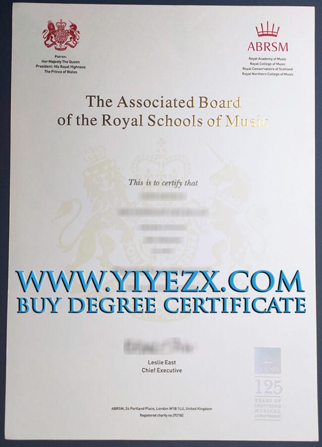 ABRSM certificate 英国皇家音乐学院的联合委员会证书