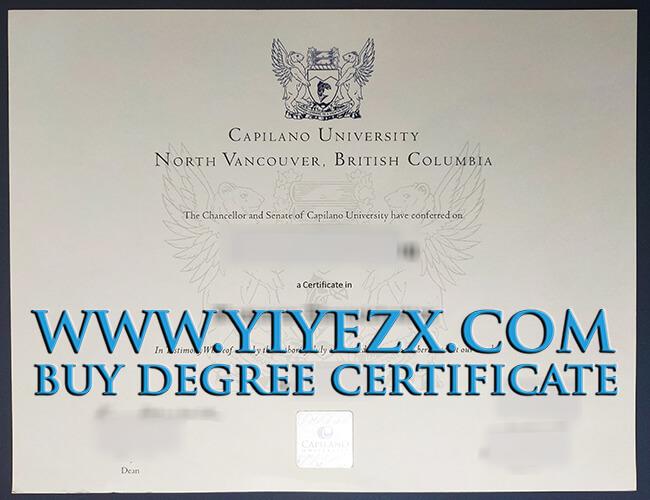 Capilano University certificate 卡皮拉诺大学CAPU证书