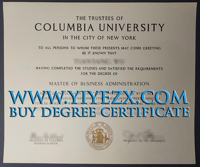 Columbia University degree 哥伦比亚大学工商管理硕士学位