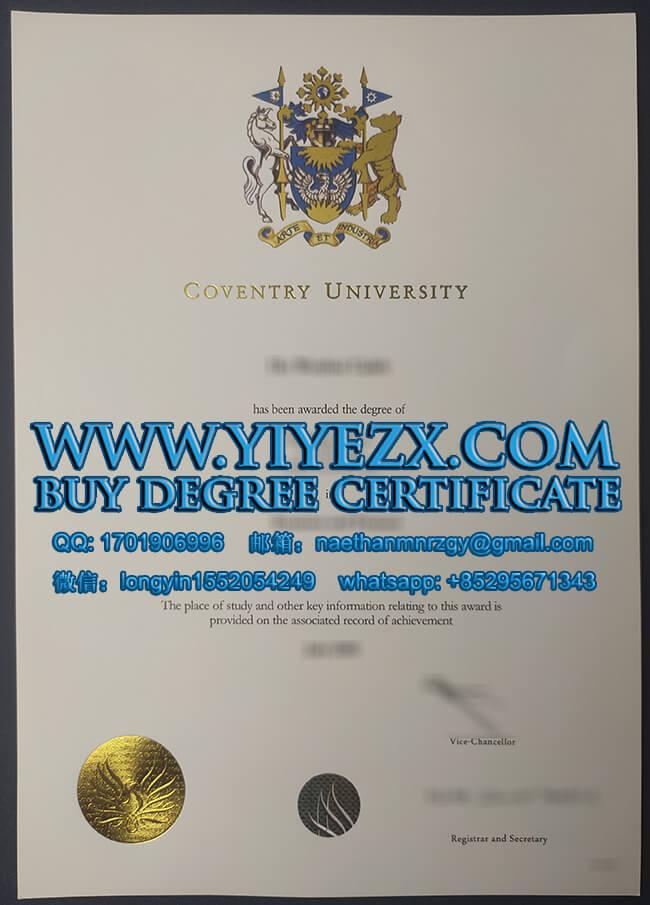 Coventry University degree 考文垂大学学位证书