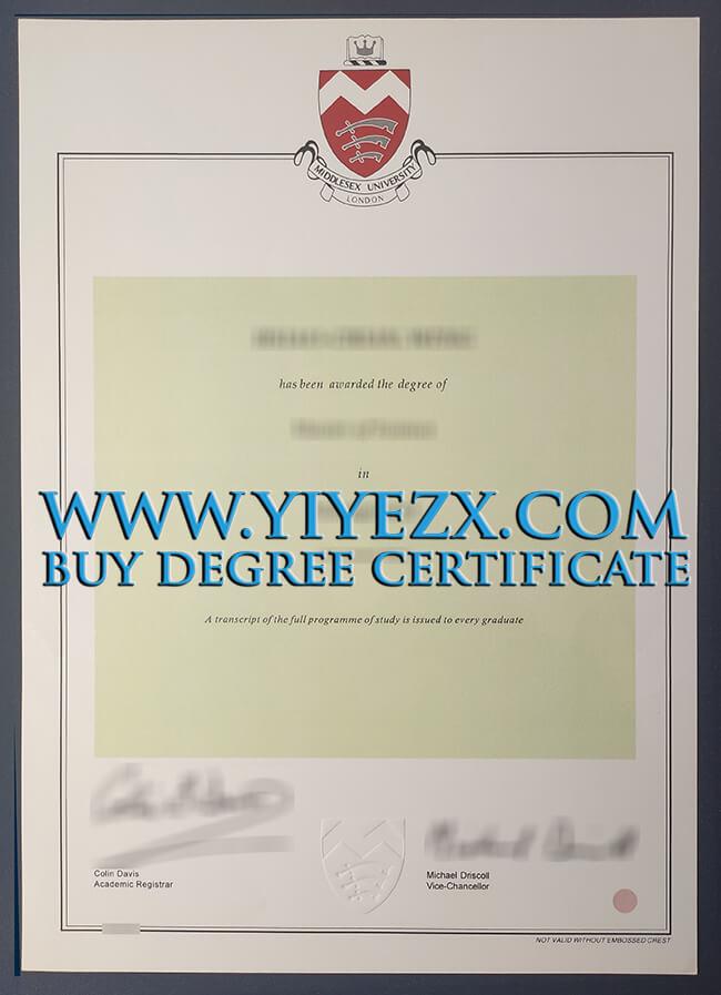 Middlesex University degree 米德尔塞克斯大学MDX学位证书