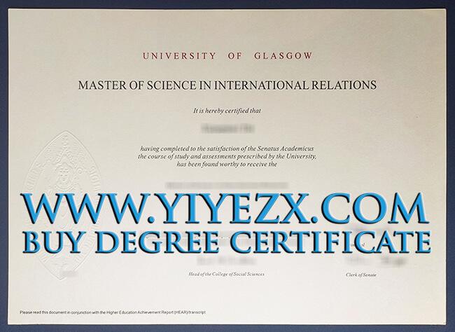 University of Glasgow certificate 格拉斯哥大学GLAS证书