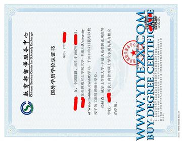 办理留服认证,在线可查,办理英国,美国,加拿大, 澳洲学位认证