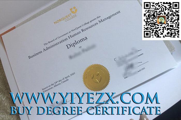 NorQuest College diploma