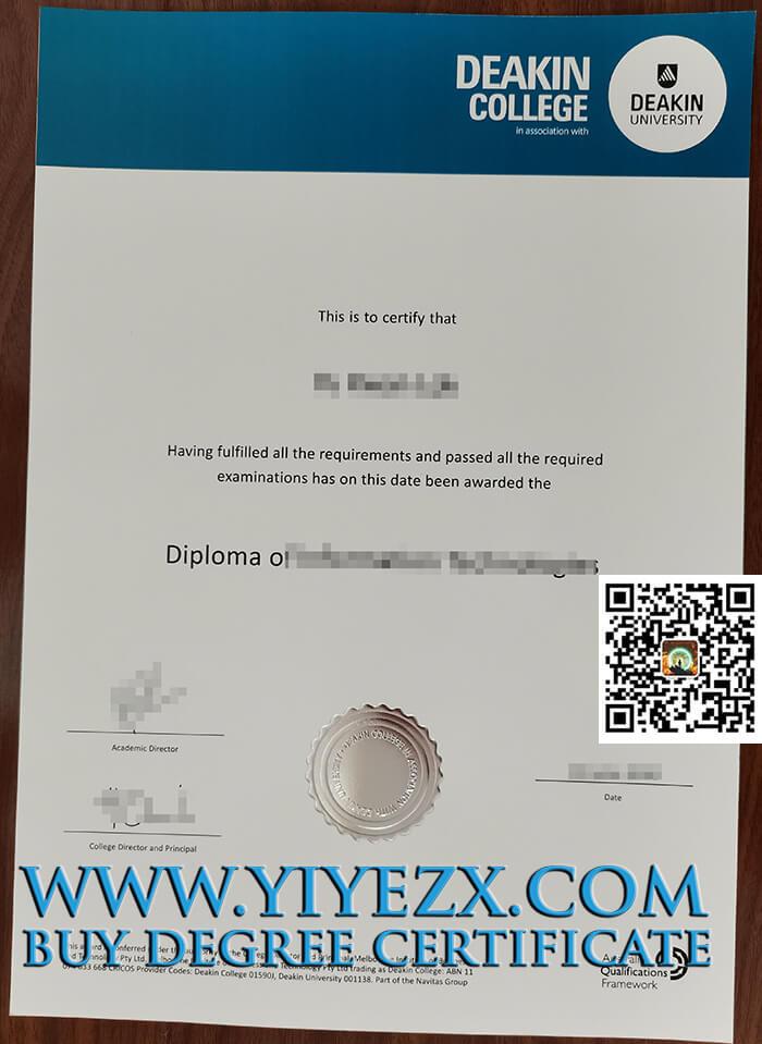 Deakin College diploma