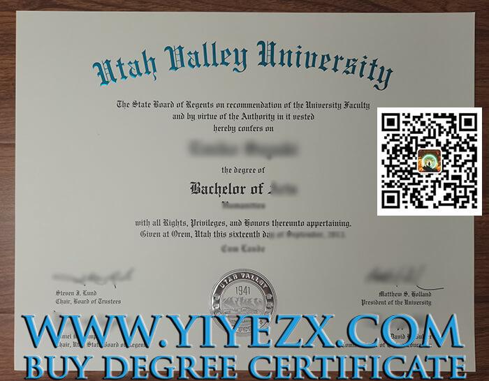 UVU diploma